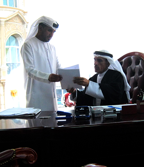 Picture of Mohammed Al Amiri
