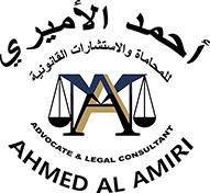 Ahmed Al Amiri Advocate and Legal Consultant